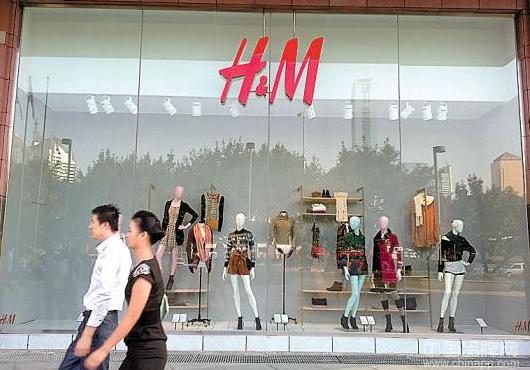 因新疆棉花事件,H&M在中國大陸的經營遭到很大衝擊。(新浪微博照片)
