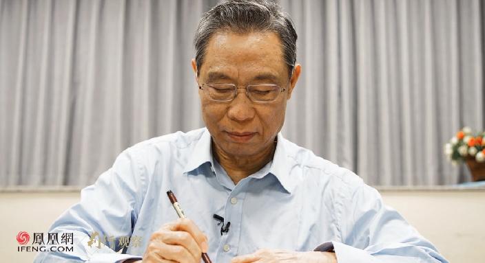 鍾南山呼籲中國大陸民眾應盡快接種新冠疫苗。圖/鳳凰網