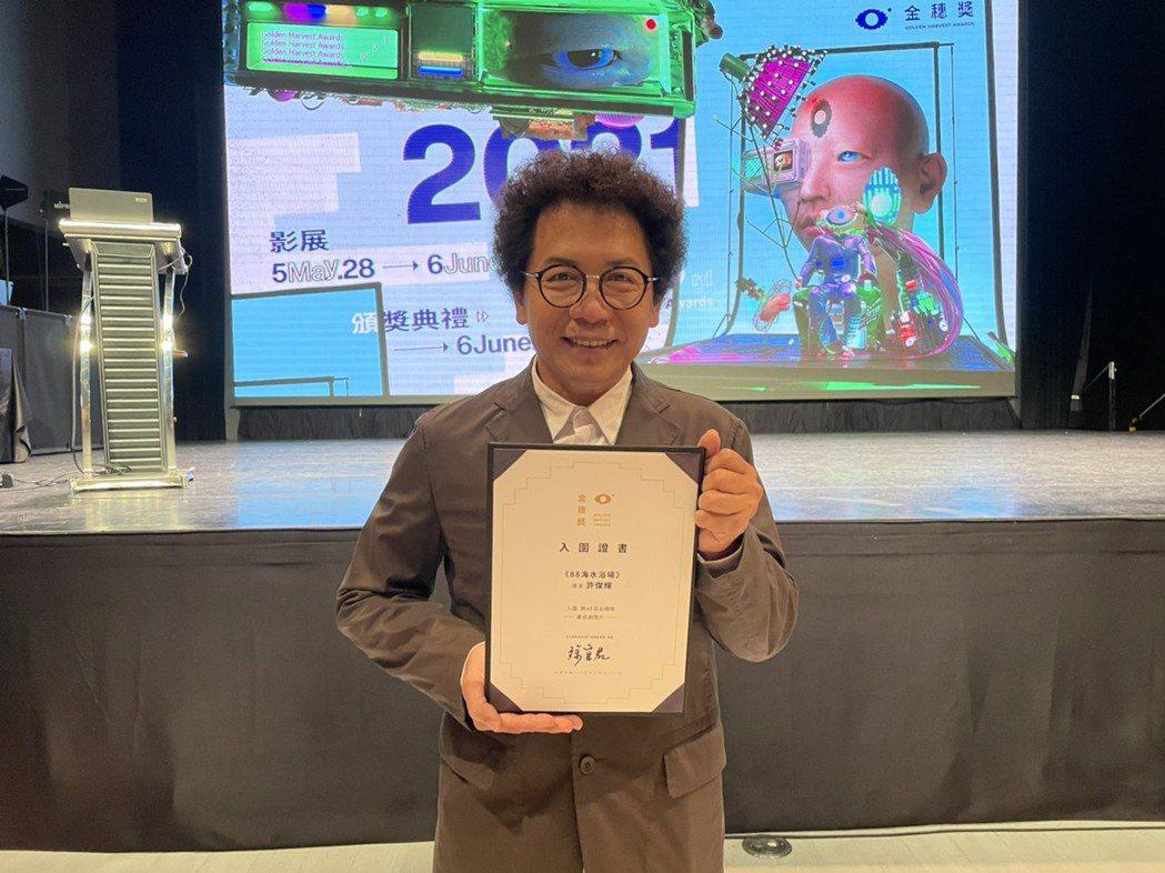 許傑輝以短片「88海水浴場」角逐金穗獎最佳劇情片。記者黃保慧/攝影