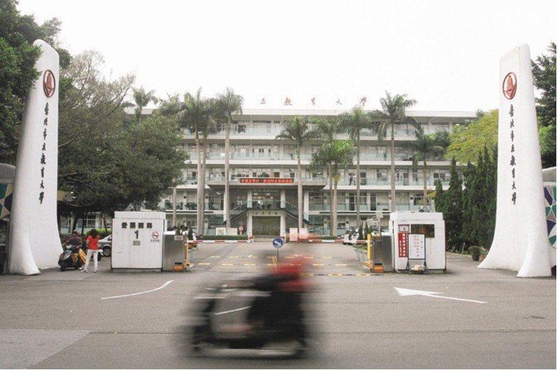 台北市立大學校長期滿只剩三個月,竟傳出有教授連署支持現任校長戴遐齡出任代理校長。圖/聯合報系資料照