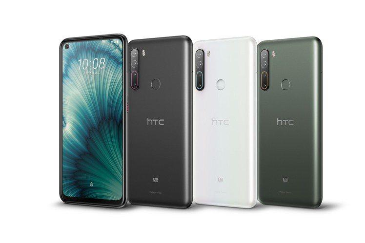 HTC推出春季購物節,4月1日起至4月11日於指定通路購買HTC U20 5G,...