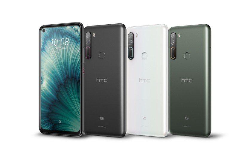 HTC推出春季購物節,4月1日起至4月11日於指定通路購買HTC U20 5G,原價18,990元、限時特價13,990元。圖/HTC提供