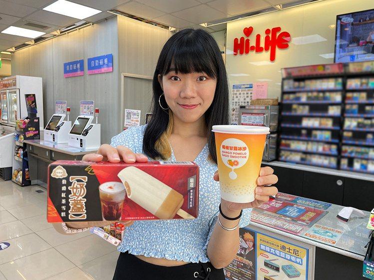 迎接清明連假,萊爾富推出新品嘗鮮優惠,即日起至4月20日 Hi Café大杯楊枝...