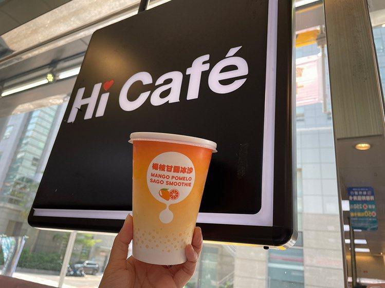 即日起至4月20日萊爾富Hi Café大杯楊枝甘露冰沙可享新品消暑價49元。圖/...