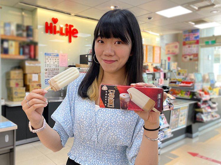 萊爾富推出超商獨家「杜老爺伯爵紅茶奶蓋雪糕」,將奶蓋飲品變身為「手搖系冰品」,售...