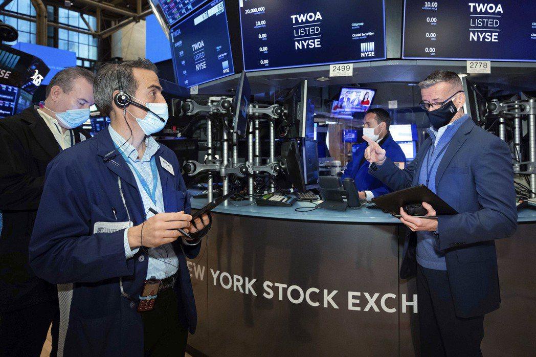 美股早盤小漲,投資人等待美國總統拜登宣布基建計畫細節。  美聯社