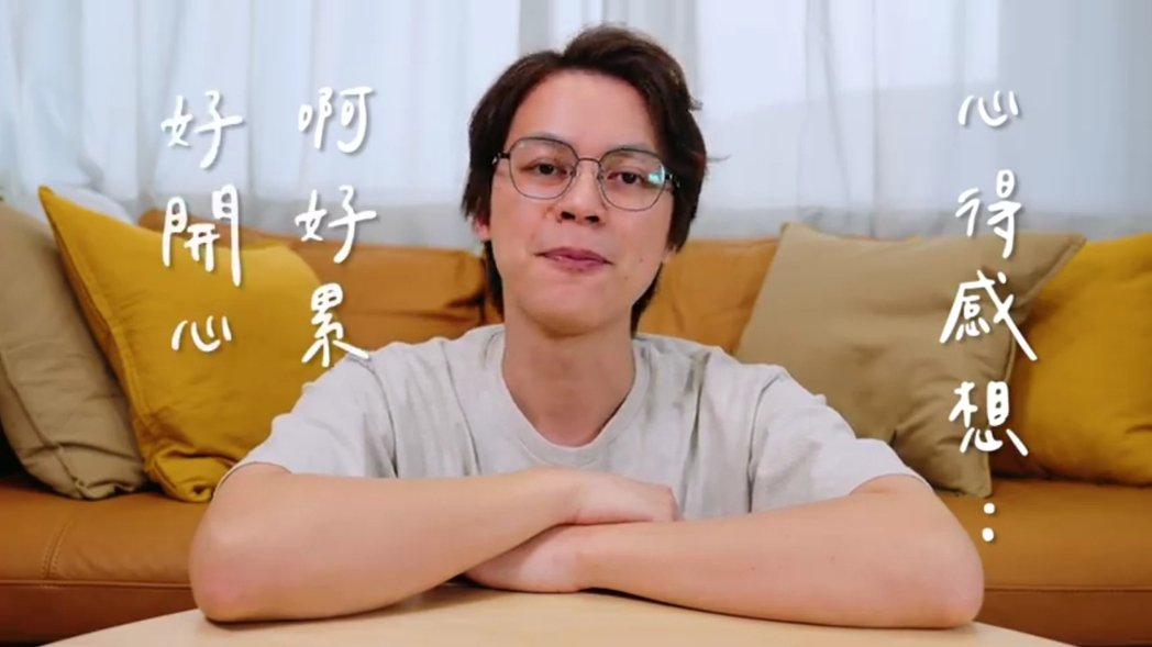 HowHow宣告要為兒子開設新頻道。 圖/擷自臉書