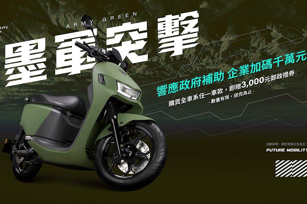 全新軍事風格墨軍綠宏佳騰Ai-1 Sport,為消費者帶來獨特的多樣化需求。 圖...