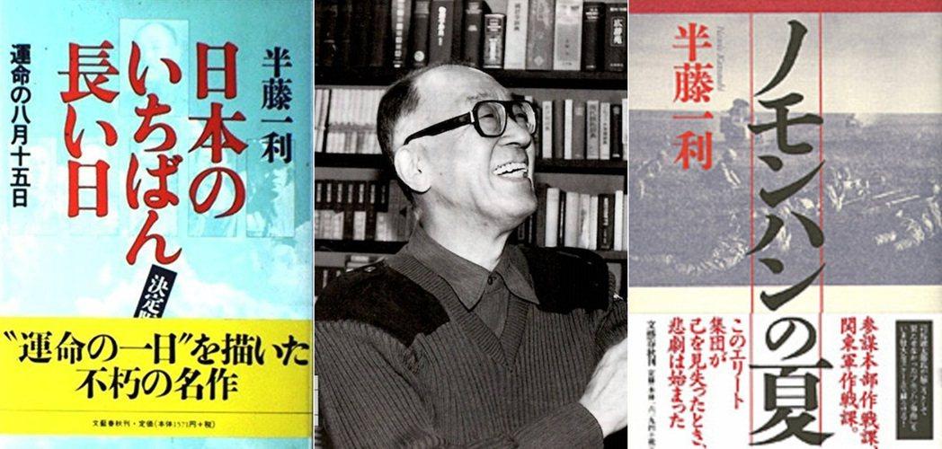 圖/《日本最長的一日》、《諾門罕之夏》