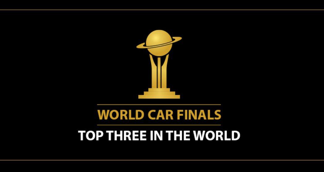 2021世界年度風雲車最終獲獎名單將於4月20日公布。 摘自World Car ...