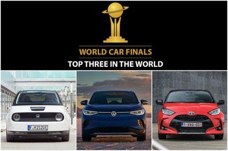Toyota Yaris往「霸王鴨」之路邁進 2021世界年度風雲車最終決選名單揭曉!