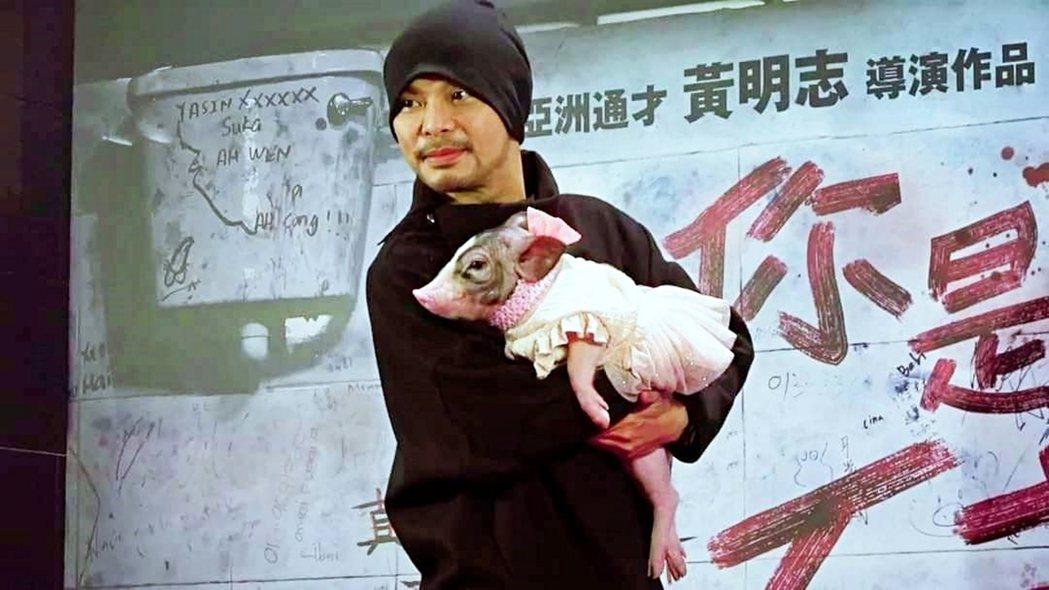 圖為黃明志在台灣宣傳《你是豬》電影。 圖/黃明志臉書