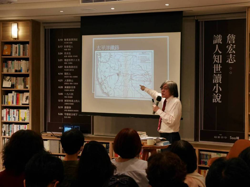 詹宏志先生指出,19世紀的運輸突破,催生了《環遊世界80天》。圖/中央書局提供