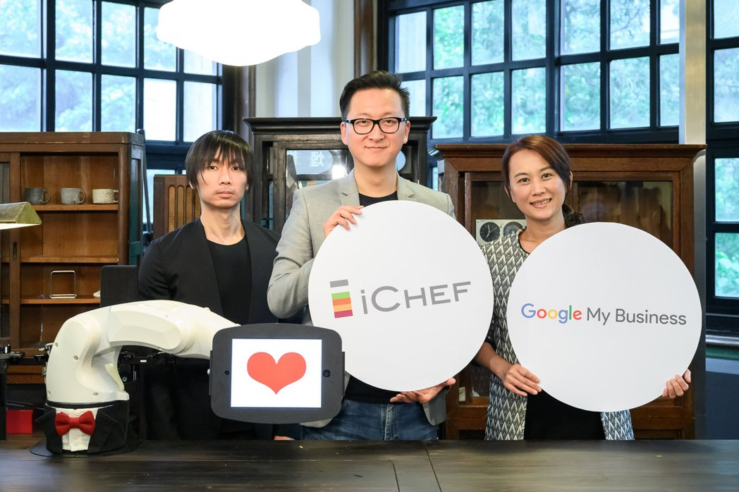 iCHEF 今宣布成為 Google 合作夥伴,強化餐飲全通路科技,圖左起為黃翊...