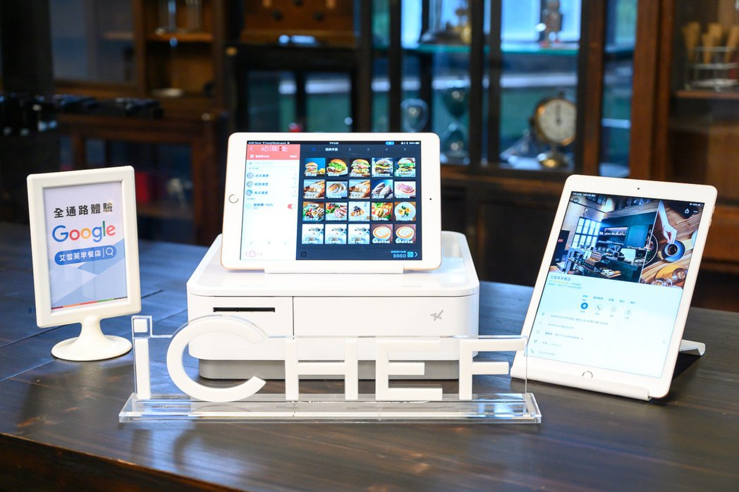 iCHEF 今日宣布與 Google My Business 串接完成上線,iC...