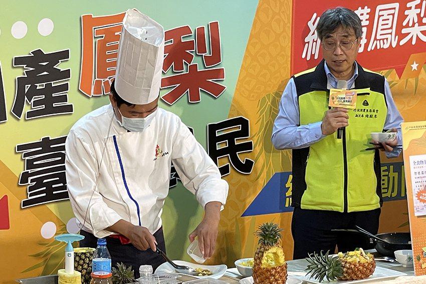 主廚黃景龍與農委會副主委陳駿季(右)。 Fresh Recipe享廚好食/提供