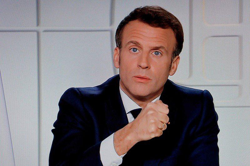 法國總統馬克宏在電視談話中宣布,法國全國將進入封城,持續4週。 法新社