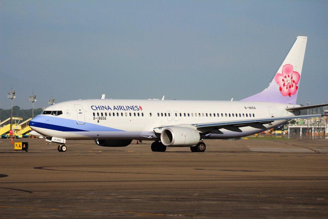 華航自4月起飛航台帛旅遊泡泡航班,首發團今(1)日出發。  圖/華航提供