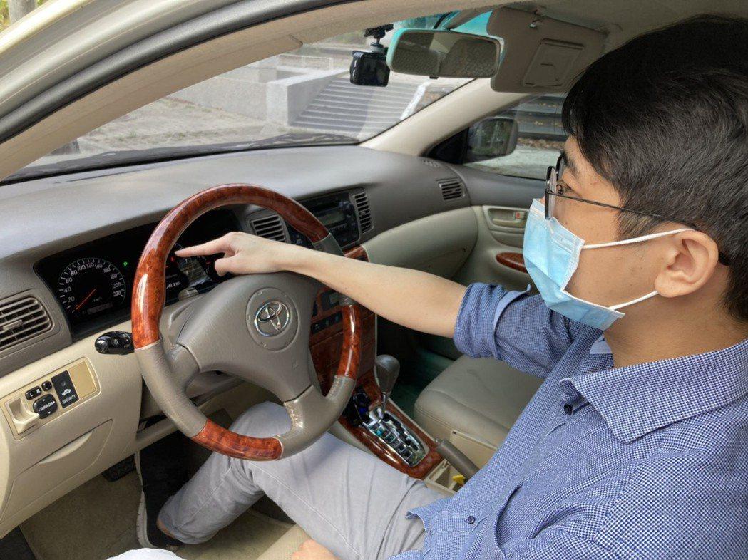 台中市法制局統計,2020年台中市中古車買賣消費爭議申訴案總計76件,其中約2成...