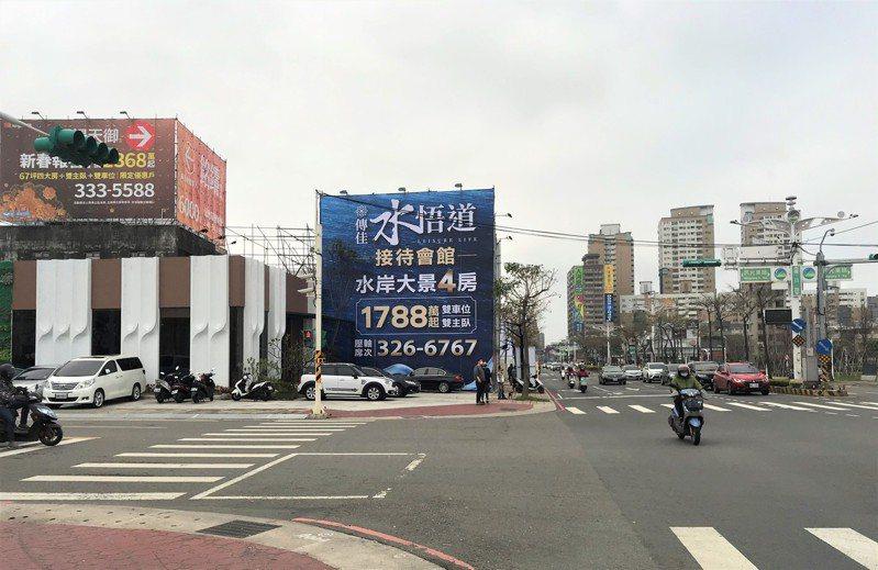 住展雜誌公布最新市場調查。記者游智文/攝影