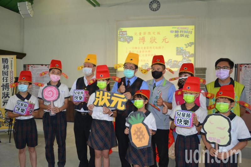 台南市東區勝利國小今天舉辦「勝利囡仔博狀元」活動,市長黃偉哲也來和小朋友博狀元。記者鄭惠仁/攝影