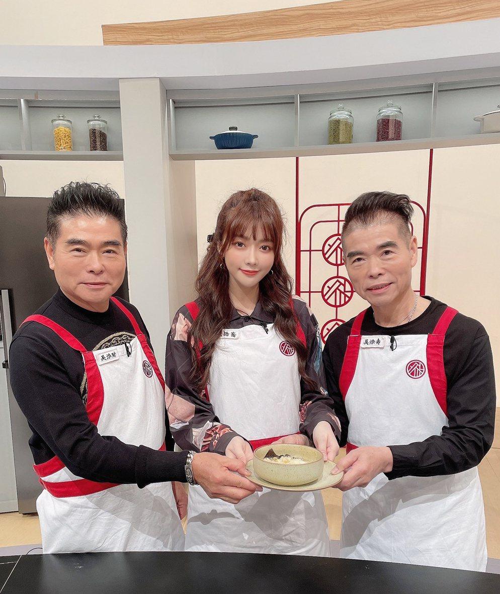 成語蕎跟家人一起上節目做料理。圖/伊林提供