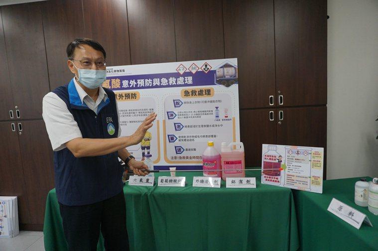 環保署化學局長謝燕儒。圖/環保署提供