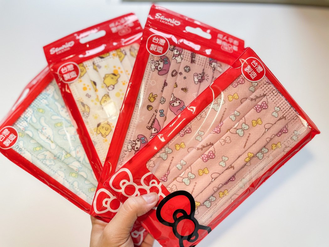 全家便利商店將於4月7日起獨家販售「三麗鷗系列成人醫療口罩」,一包5入售價99元...