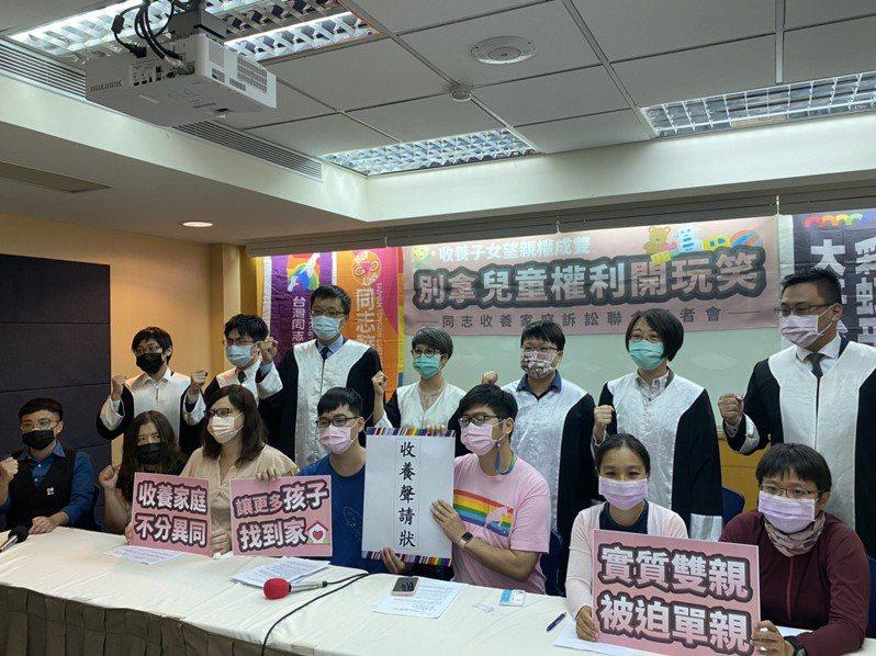 彩虹平權大平台、台灣同志家庭權益促進會、台灣同志諮詢熱線協會今召開記者會,呼籲應讓同志收養家庭也能「親權成雙」,提供孩子完整保障。記者葉冠妤/攝影