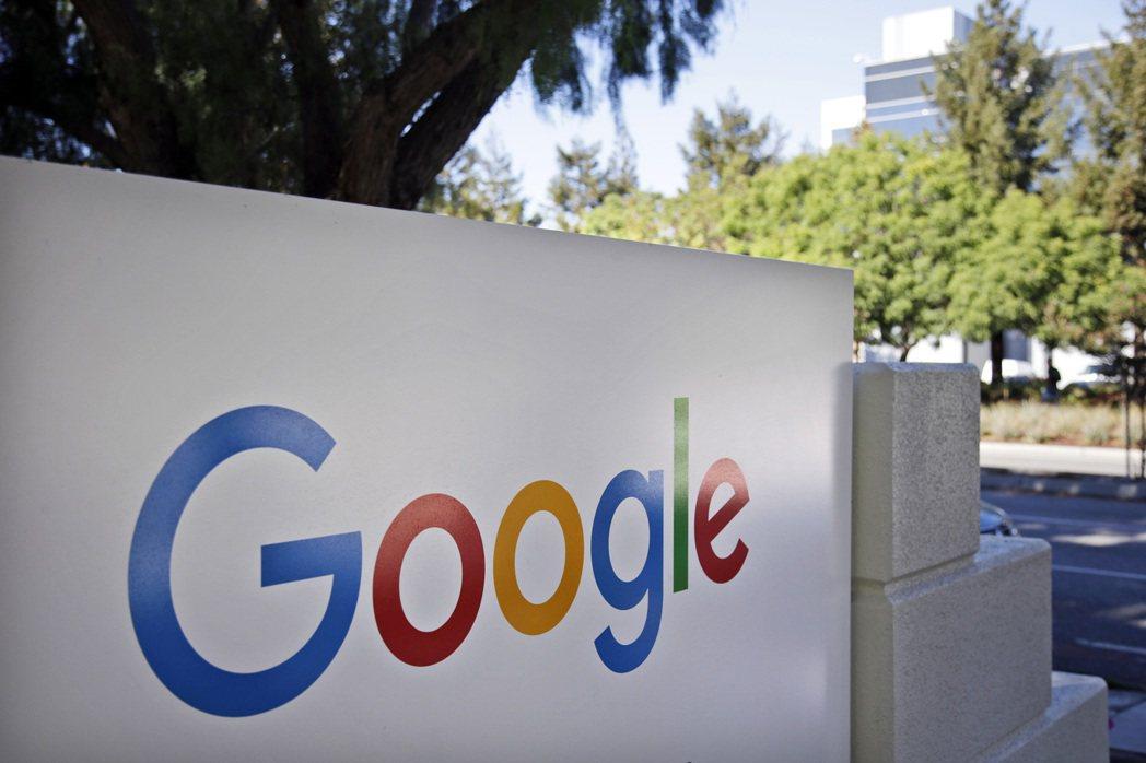谷歌表示,員工下月起可以開始返回辦公室上班,但9月1日前不會強制執行。美聯社
