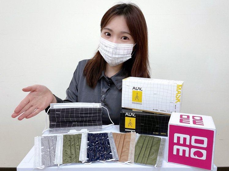 momo購物網將於4月5日起獨家搶先開賣「CSD中衛 X PORTER INTE...