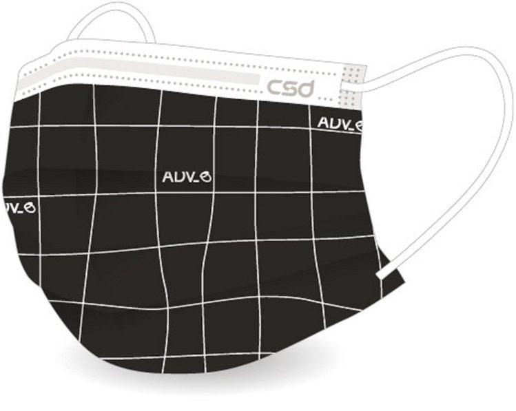 「CSD中衛 X PORTER ADV_LABLE聯名口罩」黑色款,單盒30片裝...