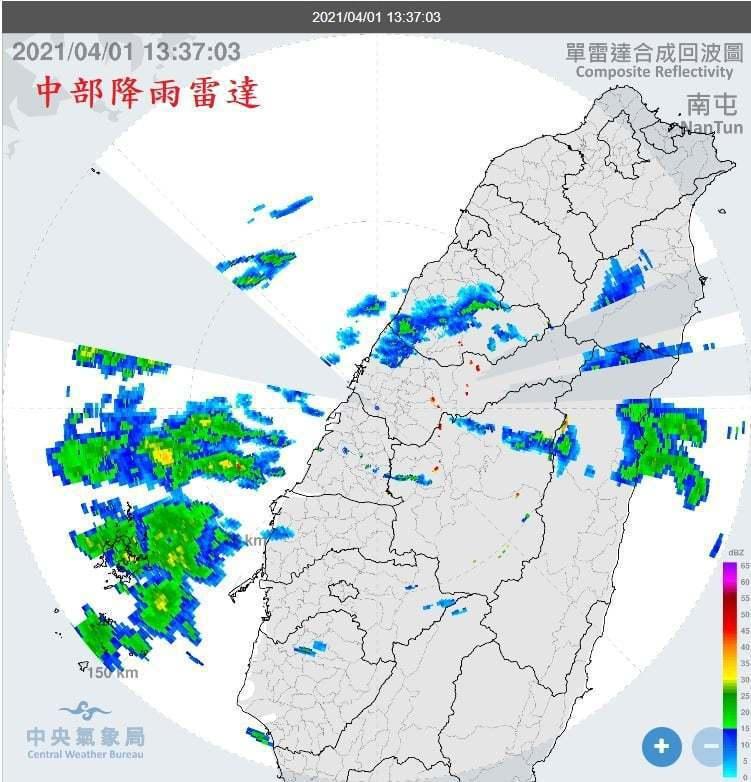中部降雨雷達。圖/取自鄭明典臉書
