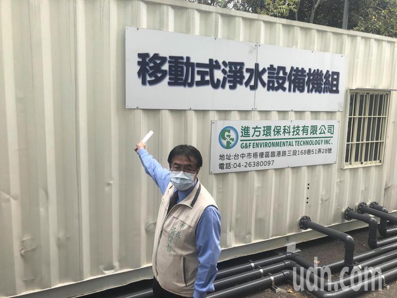 台南大型移動式RO淨水設備啟用,每日省自來水500噸。記者周宗禎/攝影