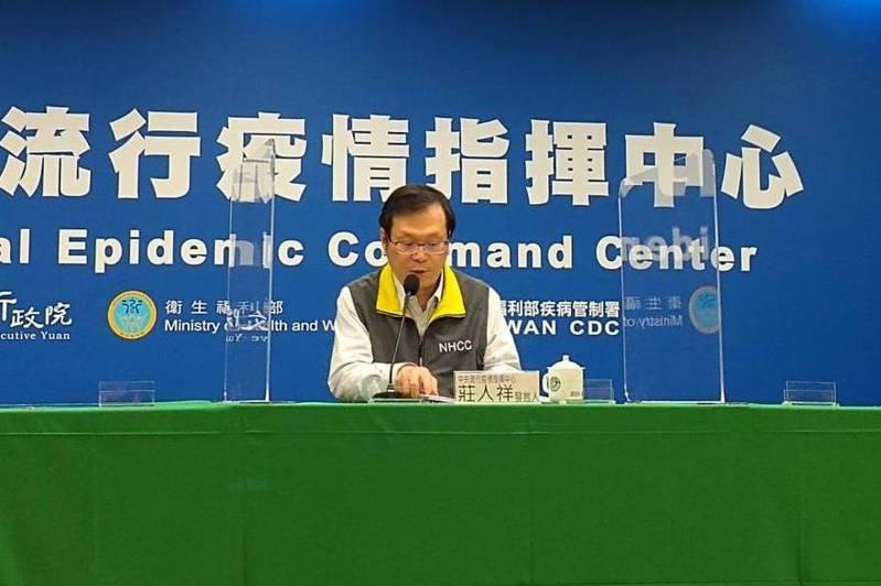 中央流行疫情指揮中心發言人莊人祥說,我國今新增六例境外移入新冠肺炎確定病例。記者陳碧珠/攝影
