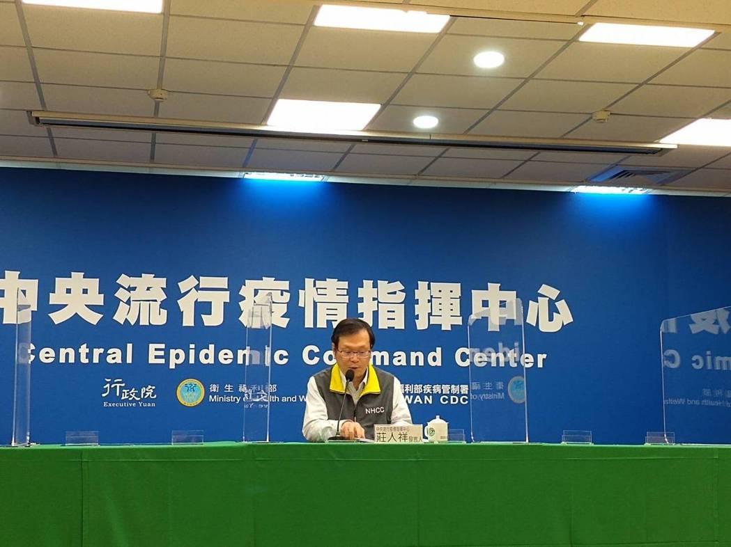 中央流行疫情指揮中心發言人莊人祥說,我國今新增六例境外移入新冠肺炎確定病例。記者...