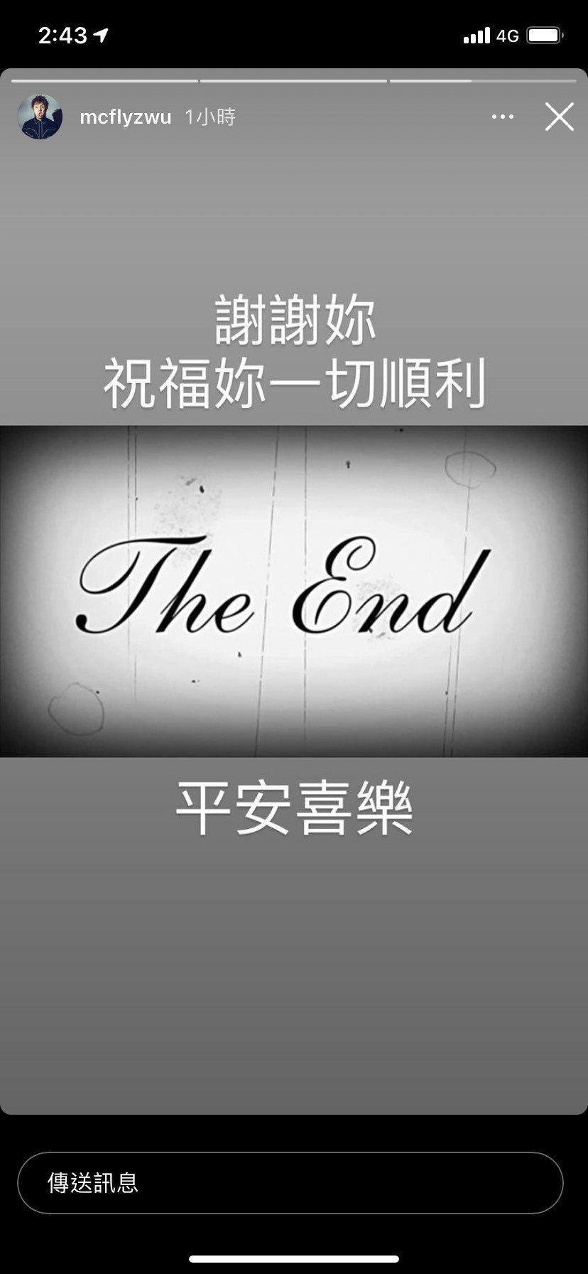 大飛在社群限動祝福楊晨熙。圖/摘自臉書