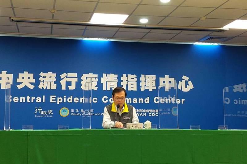 中央流行疫情指揮中心發言人莊人祥表示,「我從來沒參加過這次會議,這報導內容是不實的」。記者陳碧珠/攝影