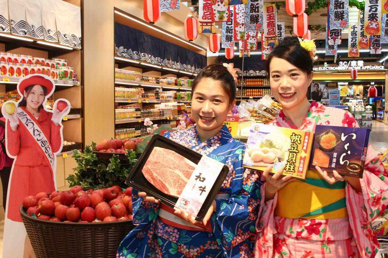 愛買量販水湳店日本季各式日本生鮮週週激安價。圖/愛買量販提供