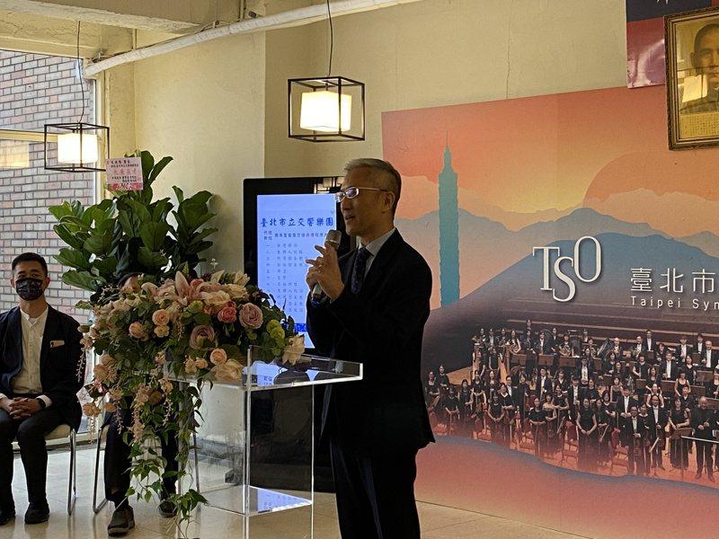 台北市立交響樂團(簡稱北市交)今日舉行新任團長布達暨交接典禮,新任團長為單簧管演秦家、台師大音樂系教授宋威德。記者潘才鉉/攝影