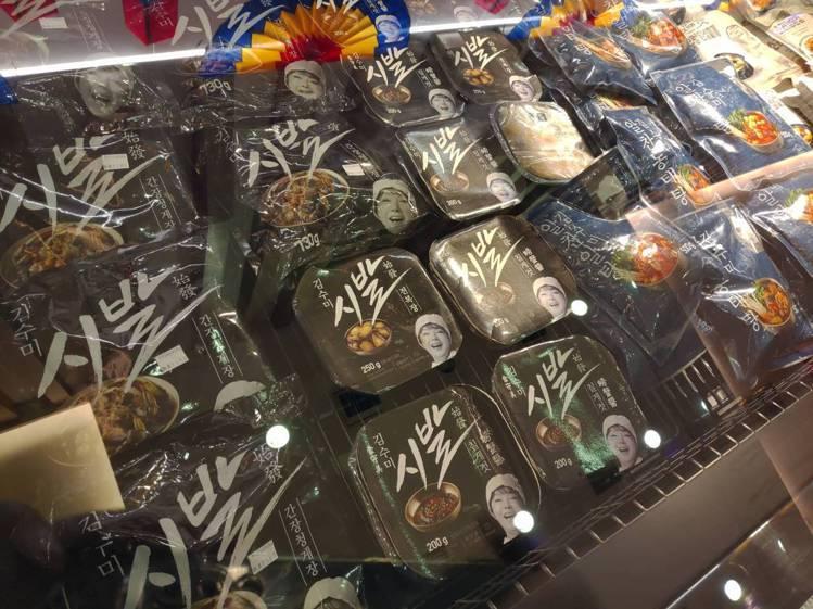 金守美醬油螃蟹730g原價1,680元,特價1,580元,2包特價3,000元。...