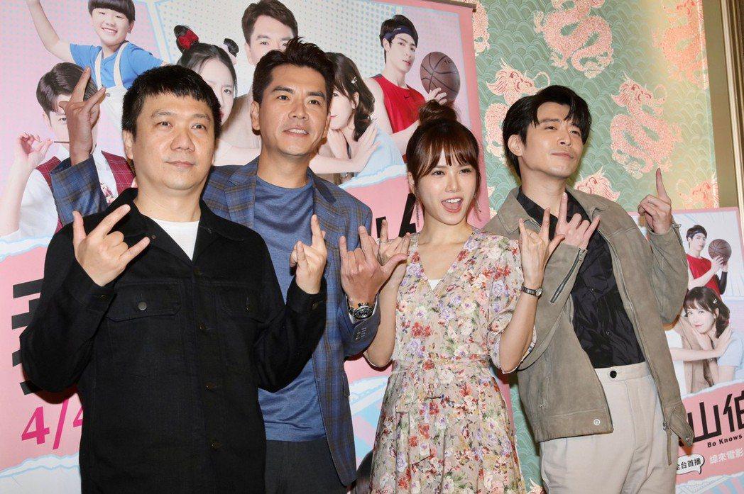 導演朱峰(左起)、王傳一、方語昕、侯彥西為「我叫梁山伯」宣傳。記者李政龍/攝影