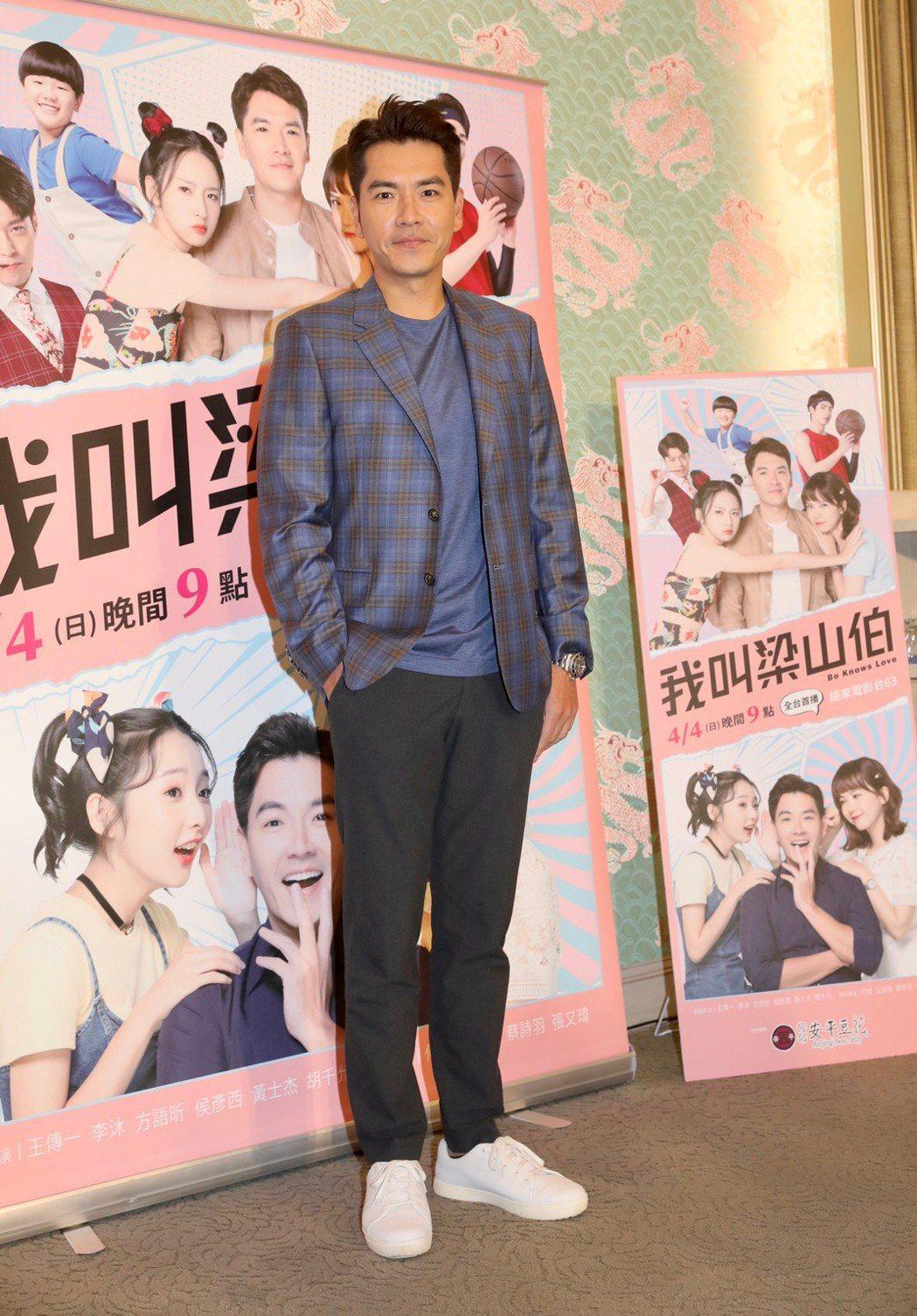 王傳一主演「我叫梁山伯」,徹底打破偶包。記者李政龍/攝影