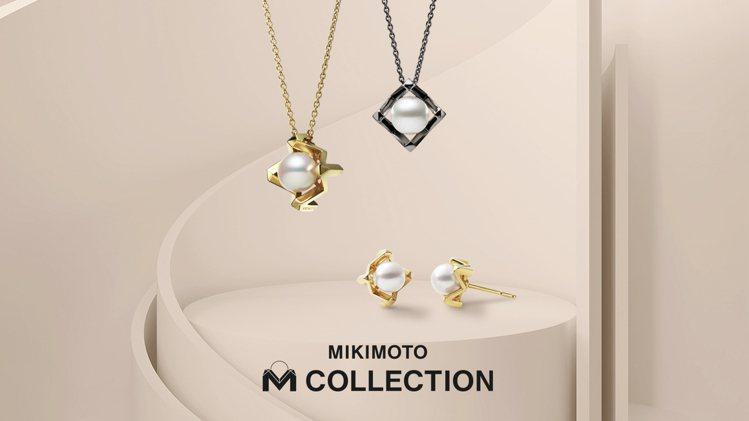 MIKIMOTO M Collection系列。圖/MIKIMOTO提供