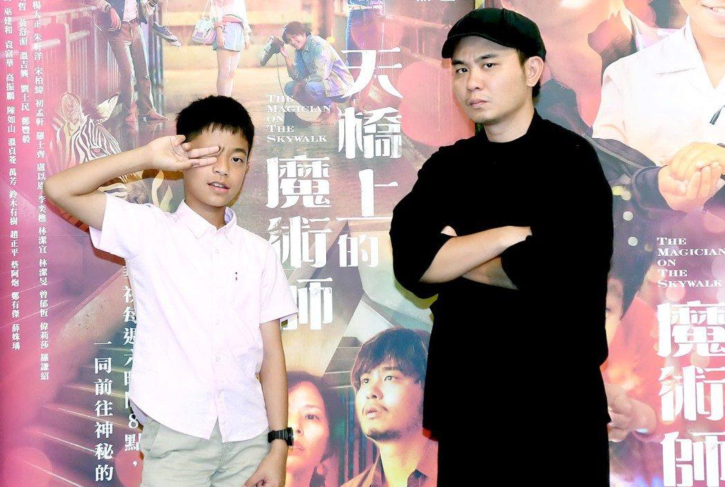 李奕樵(左)、楊大正為「天橋上的魔術師」宣傳。圖/華視提供