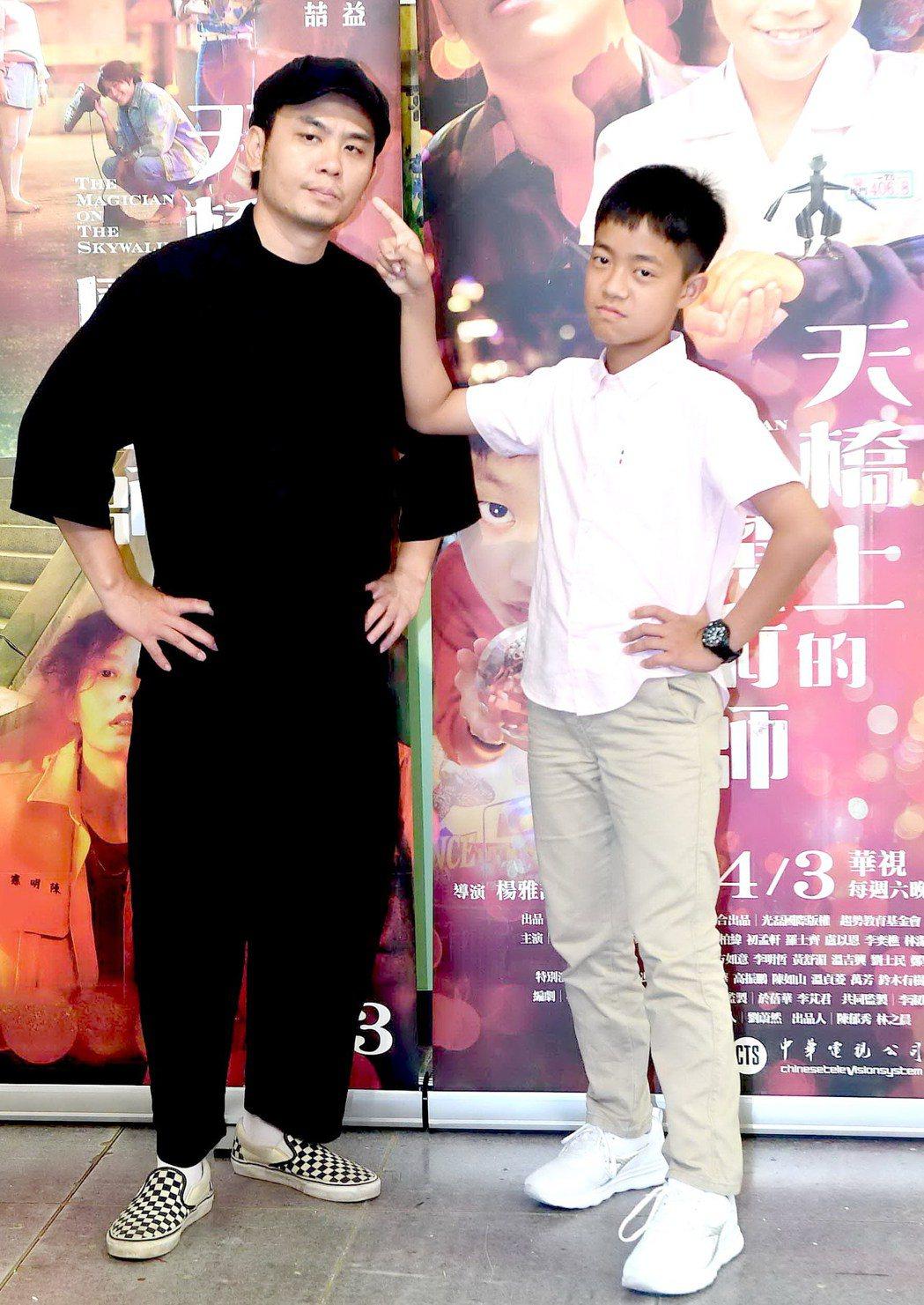 楊大正(左)、李奕樵在「天橋上的魔術師」中飾演父子,私下互動逗趣。圖/華視提供