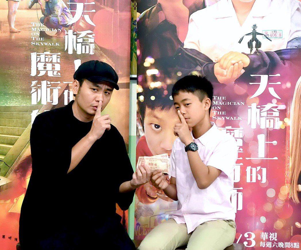 楊大正(左)、李奕樵在「天橋上的魔術師」中飾演父子。圖/華視提供