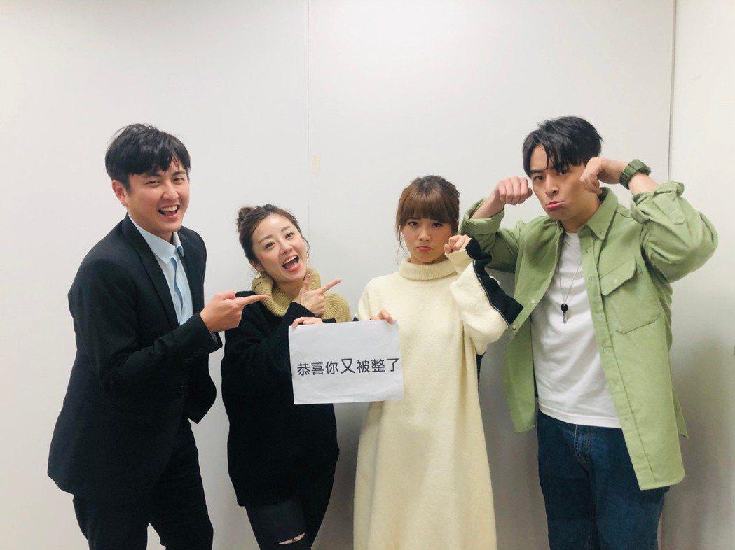 黃靖倫(左起)、楊佩潔愚人節聯手惡整王上菲、朱宇謀。圖/TVBS提供