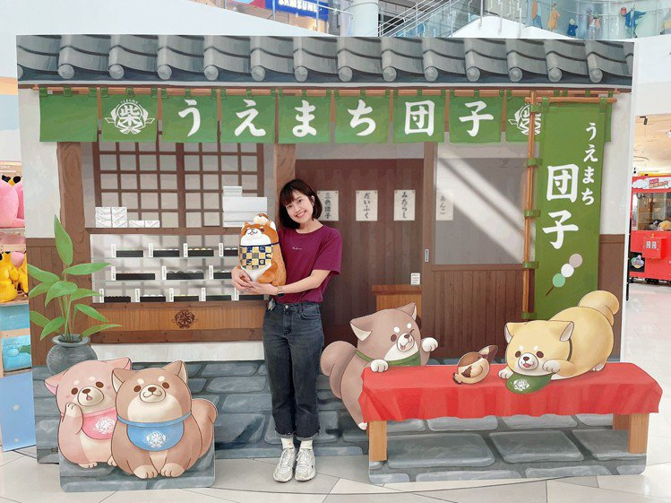 大魯閣草衙道1樓異想空間推出「忠犬麻糬柴犬期間限定店」。圖/大魯閣草衙道提供