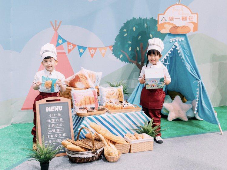 高雄夢時代4月4日舉辦「統一麵包小小烘焙師」徵選活動。圖/夢時代提供